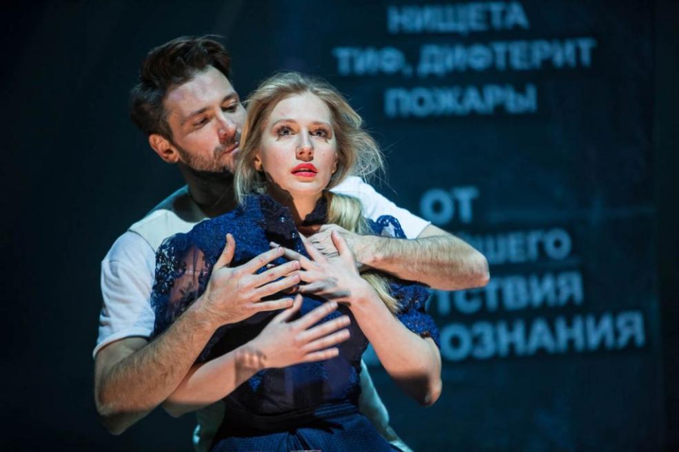 Антон Хабаров и Карина Андоленко