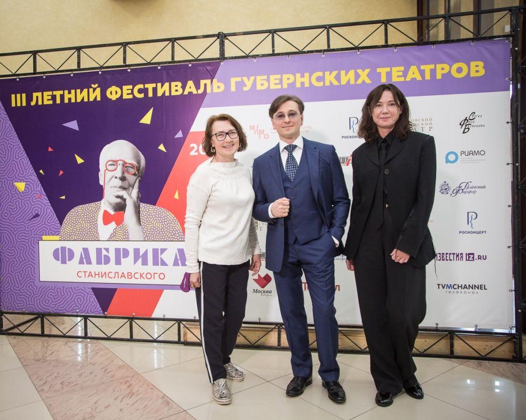 Фото Галины Фесенко