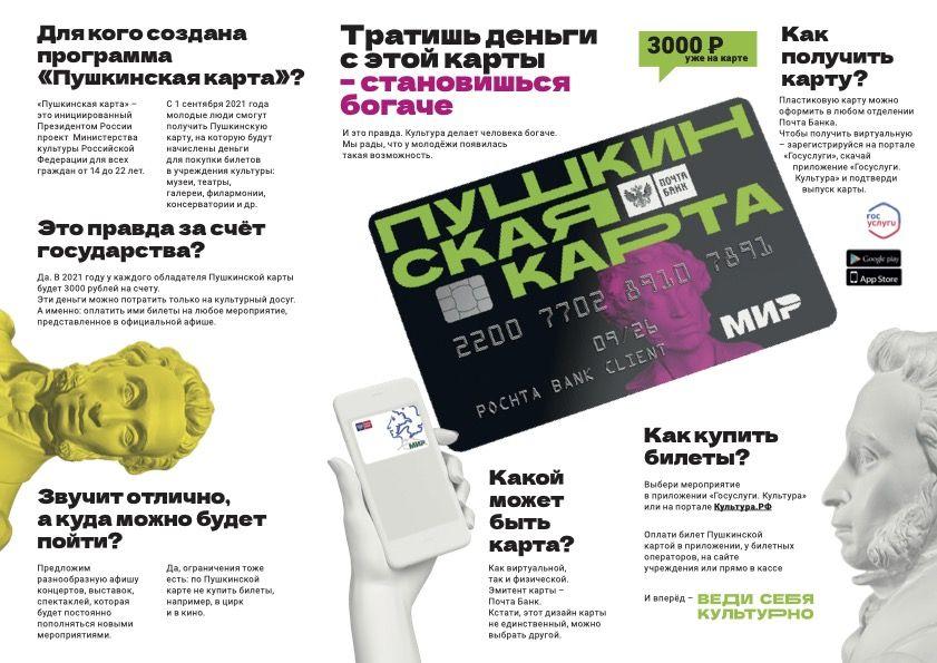 leaflet-card-Print.jpg
