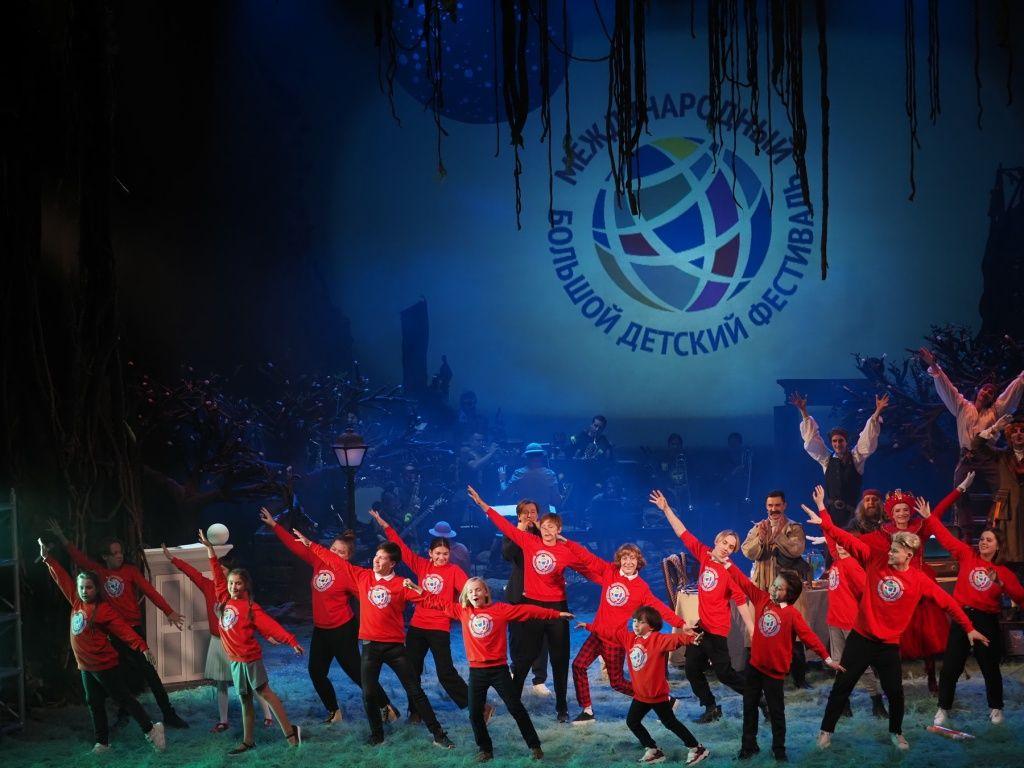 III Международный Большой Детский фестиваль